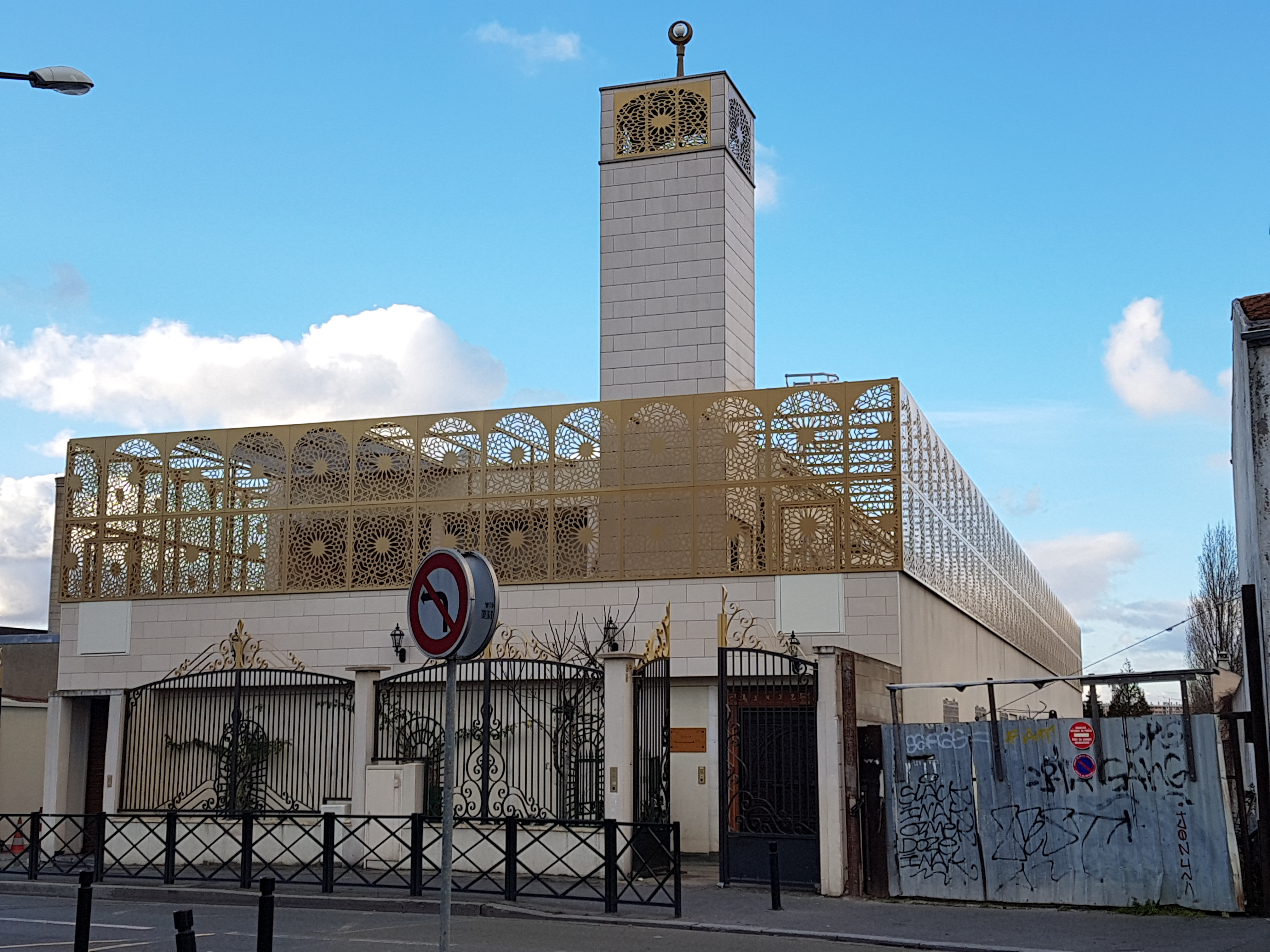 Mosquée Oumma Montreuil