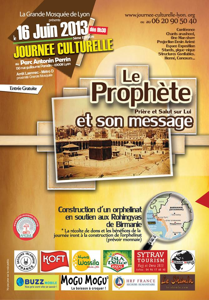 Site de rencontre internationale musulman