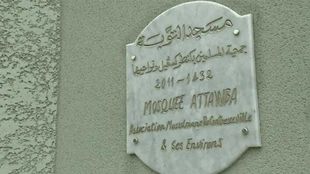 Plaque mosquée Contrex