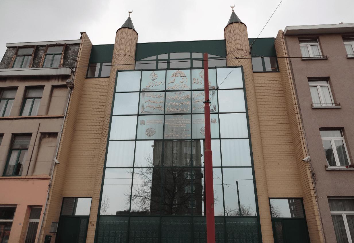 Mosquée Noor Ul Haram d'Anvers