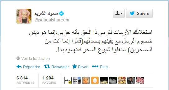 Tweet Shuraim