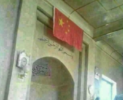 Mihrab mosquée Chine