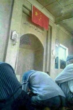 Mosquée Chine