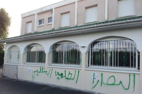 Mosquée de Pau profanée