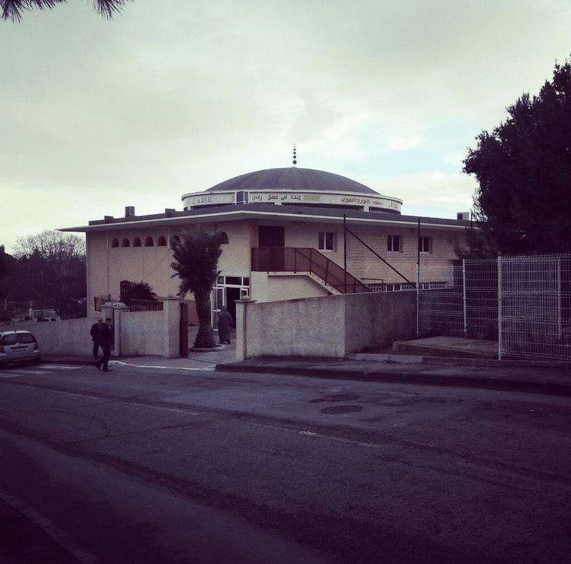 Mosquée de Nîmes