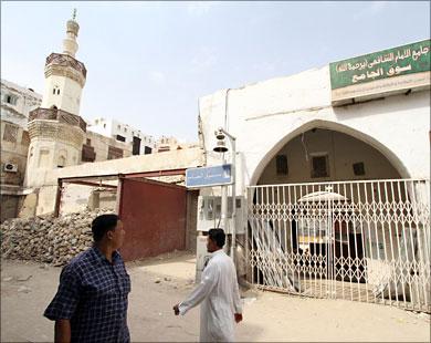 Masjid Sahi'i la plus vieille mosquée de Jeddah