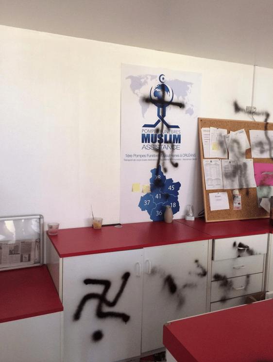 Local d'une association musulmane orléanaise vandalisée 2