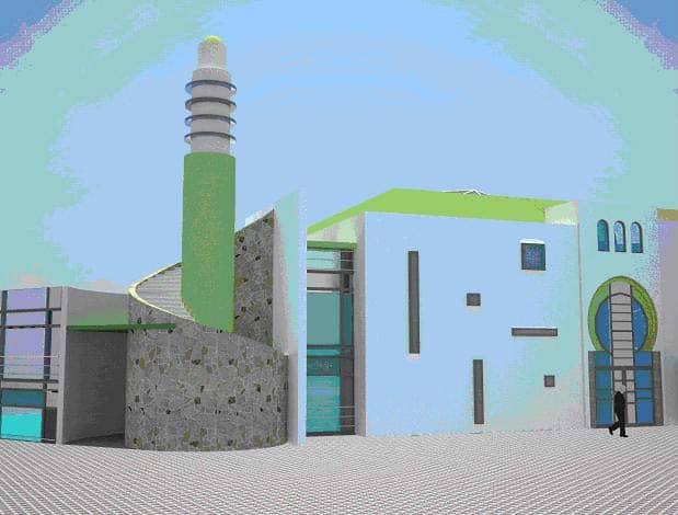 Mosquée Assalam des Mureaux
