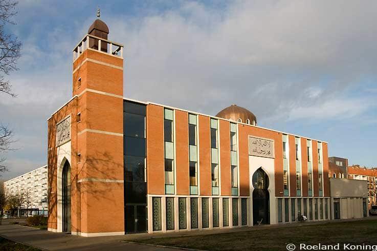 Mosquée El Oumma Al Islamiya d'Amsterdam