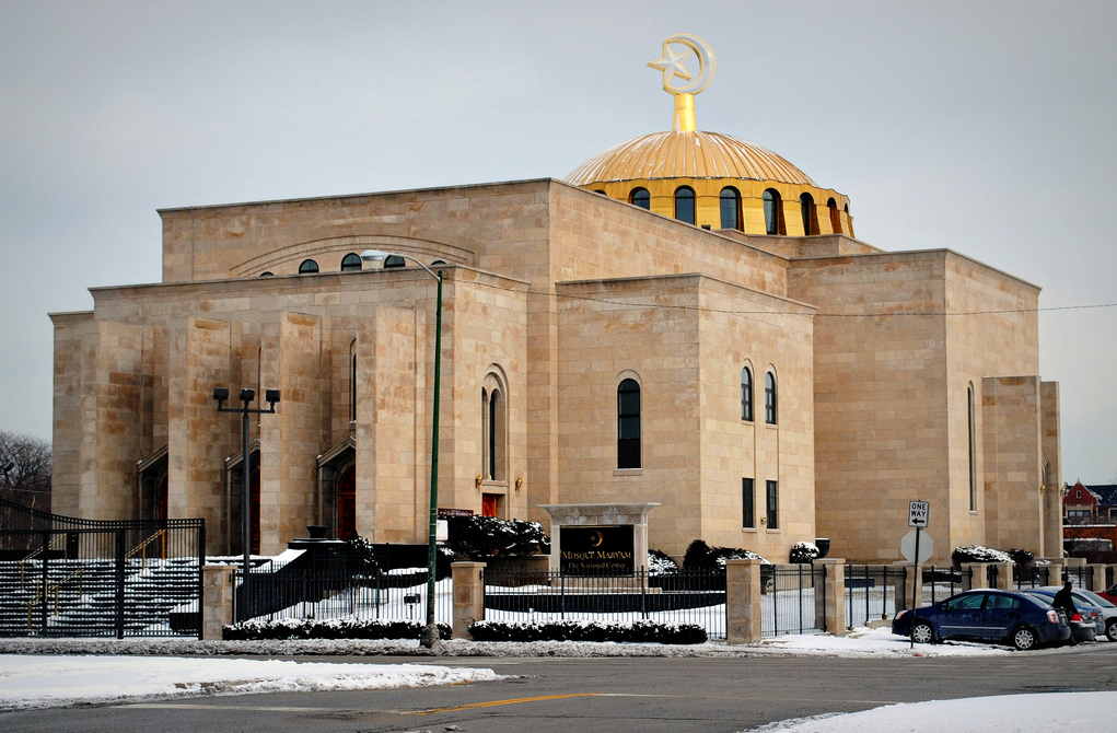 Mosque Maryam, Chicago