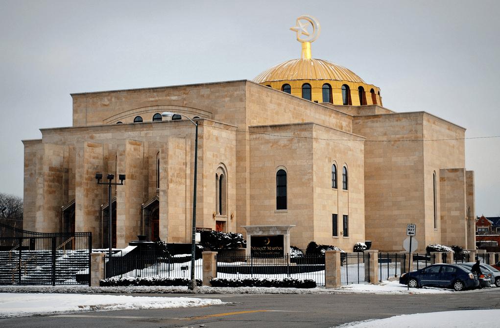 Mosque Maryam, Chicago