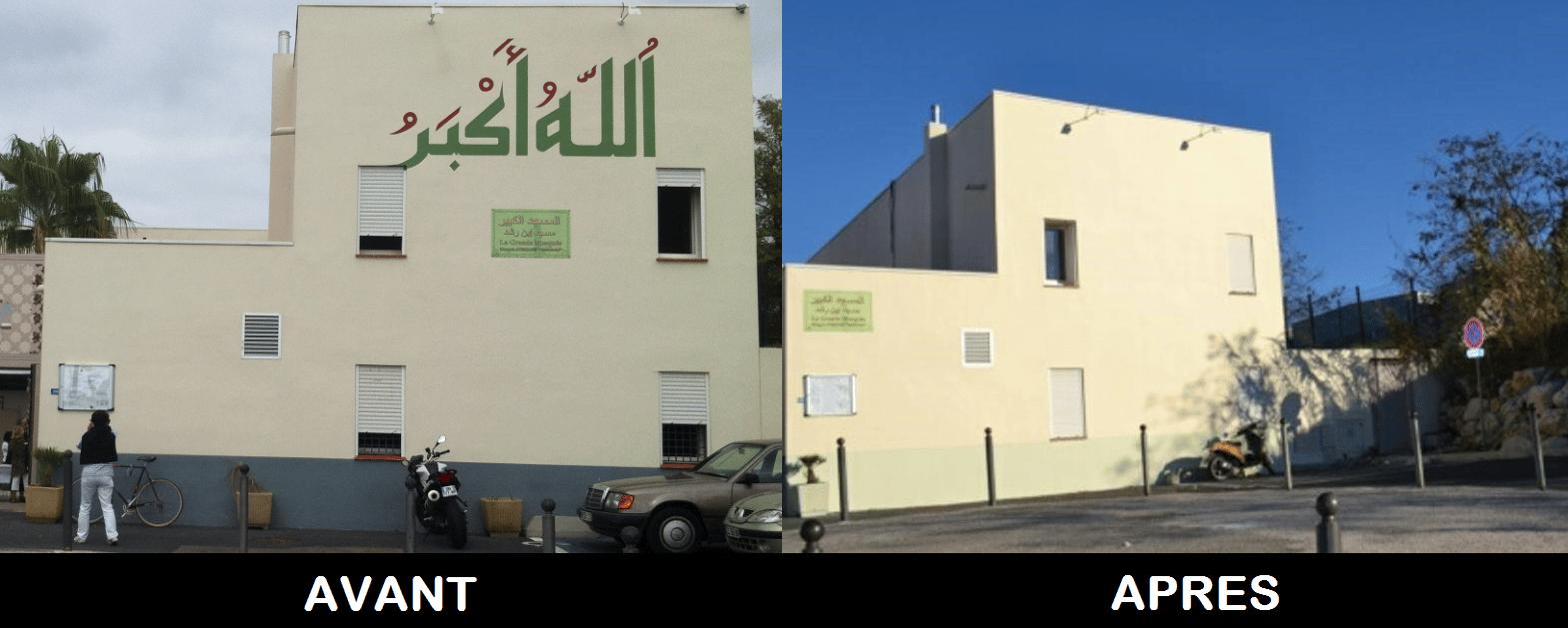 La mosquée de la Paillade privée de sa calligraphie Allahu Akbar