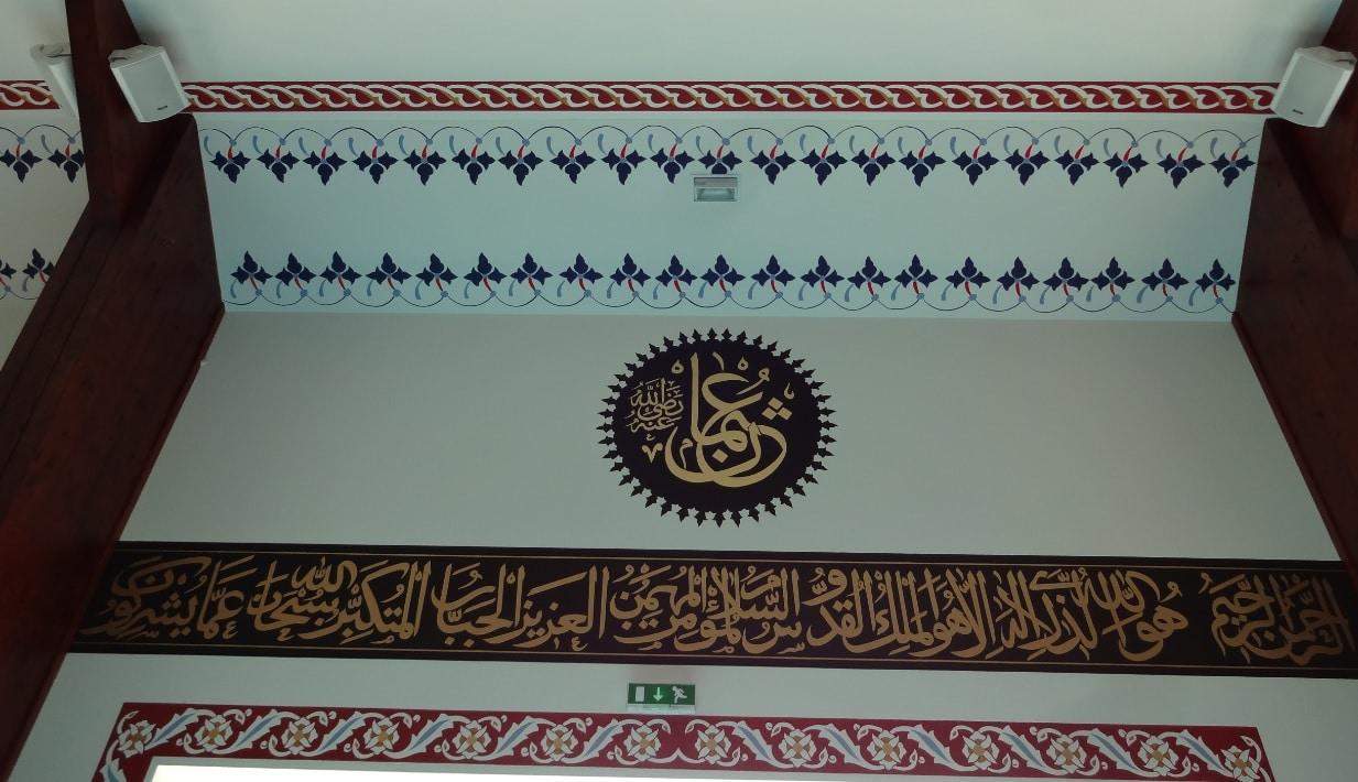 Calligraphie mosquée d'Altkirch