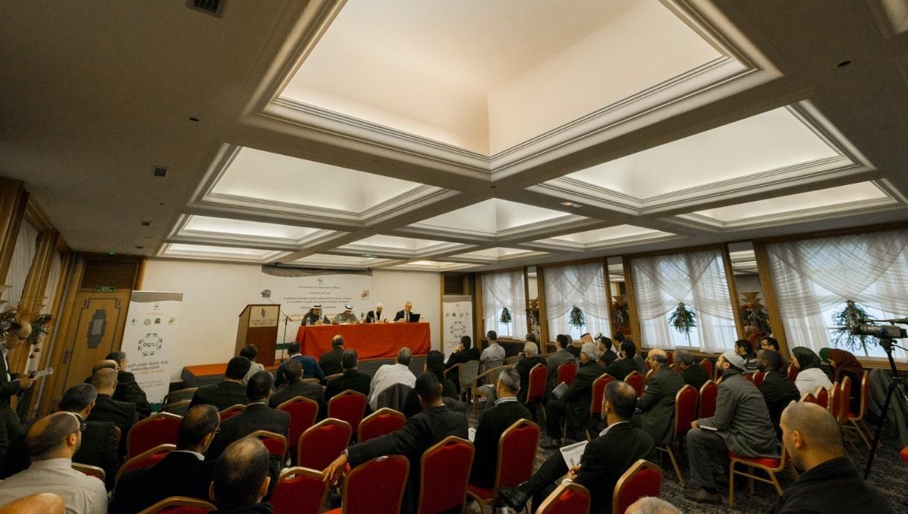 Colloque Européen sur le Waqf Mulhouse