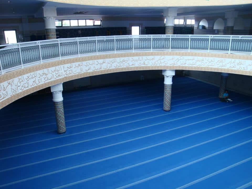 Tapis mosquée de Gennevilliers