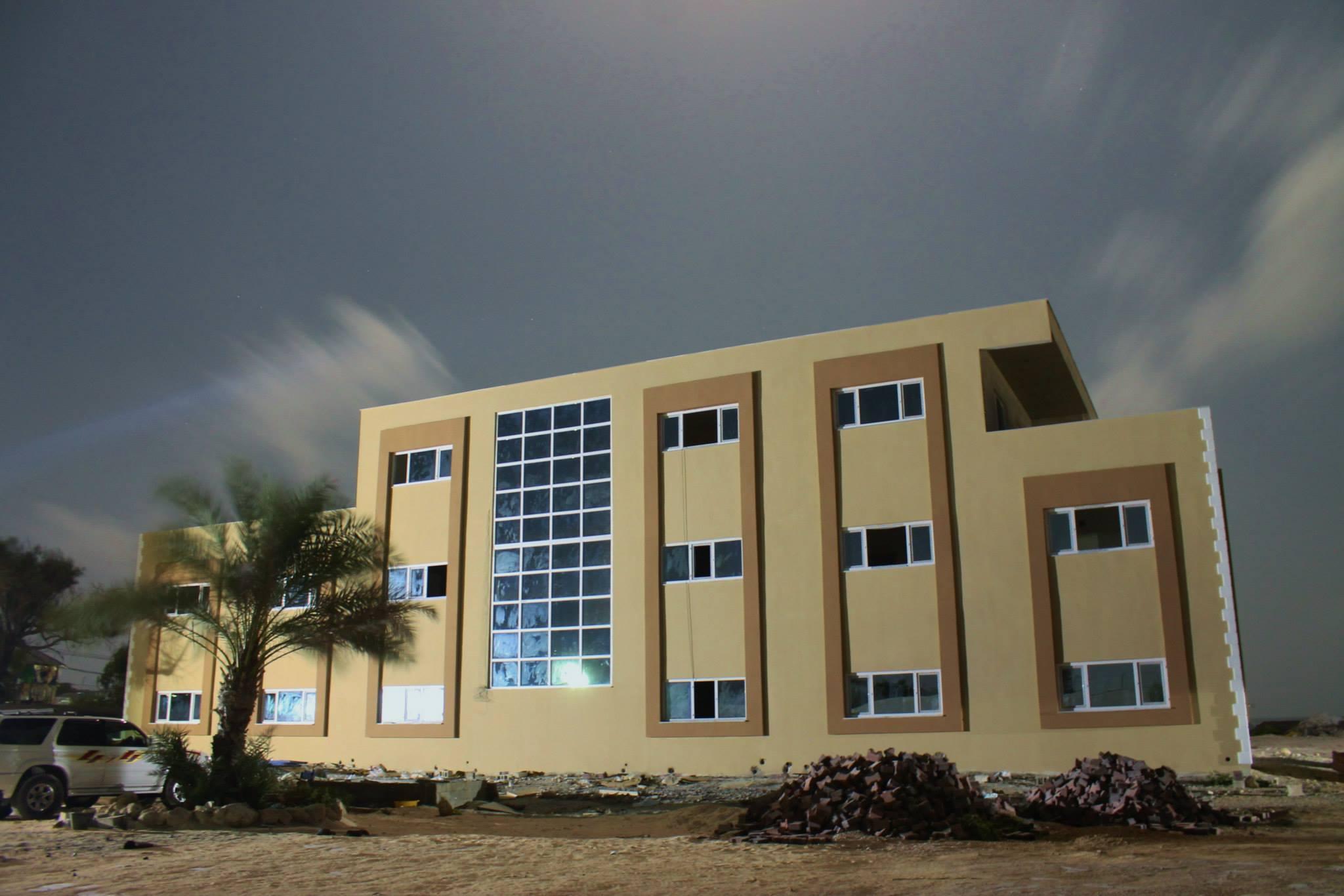 Ecole Somalie HASENE
