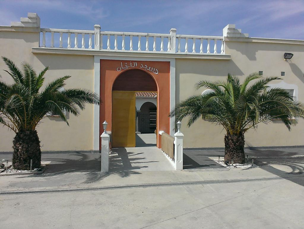 La mosquée Al-Fourqane de Vauvert 1