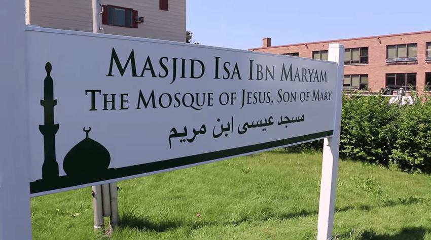 Mosquée de Syracuse