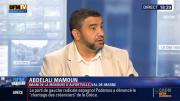 Abdelali Mamoun Imam