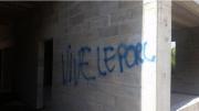 Tags islamophobes sur une mosquée de la Chapelle-Saint-Luc
