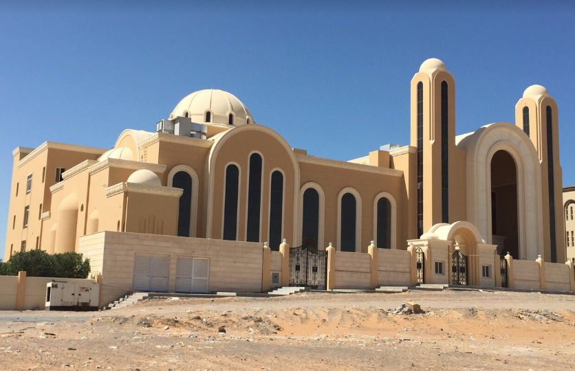 eglise-mar-thomas-de-ras-al-khaimah