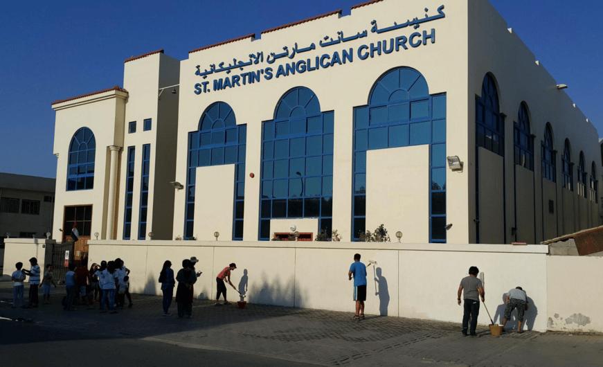 eglise-anglicane-saint-martin-de-sharjah