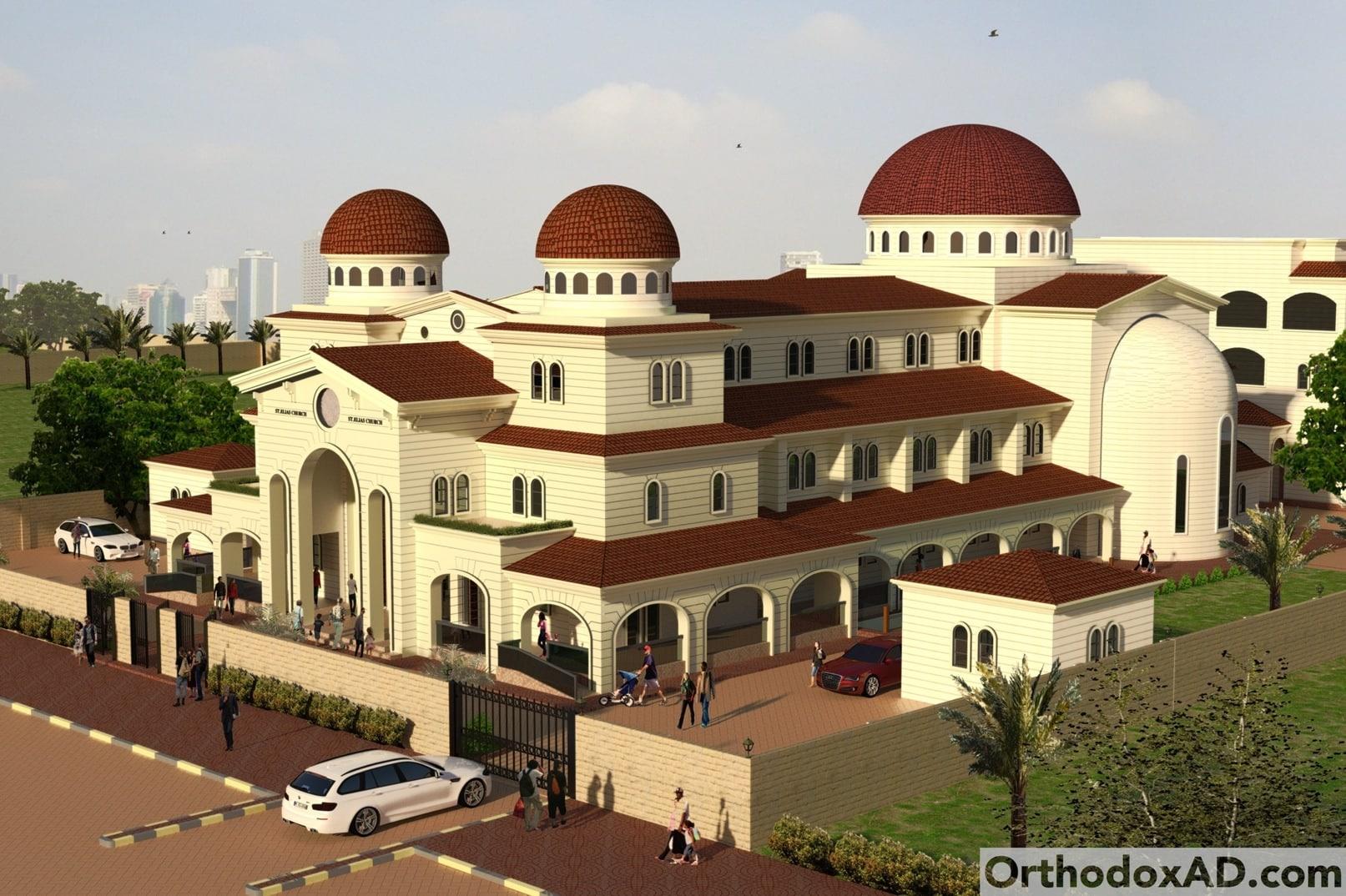 eglise-orthodoxe-saint-elia-dabu-dhabi