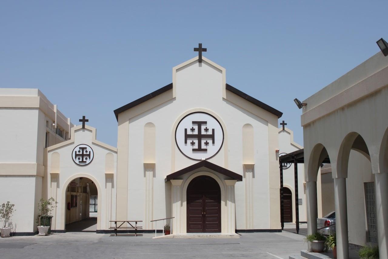 st-christophers-bahrain