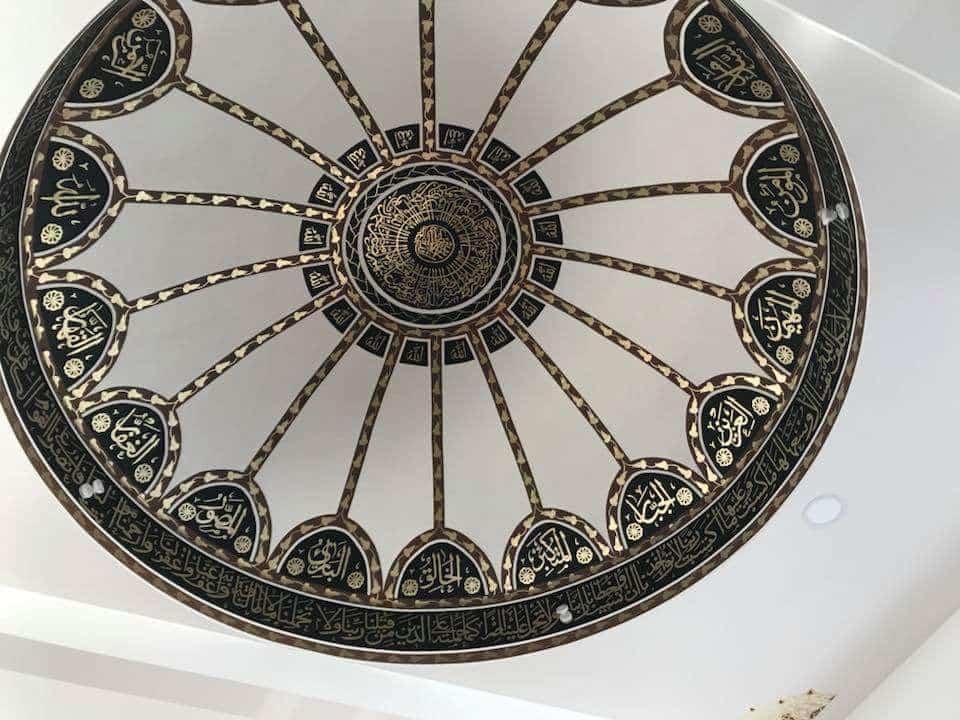 Mosquée d'Étampes