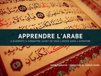 Apprendre-l-arabe