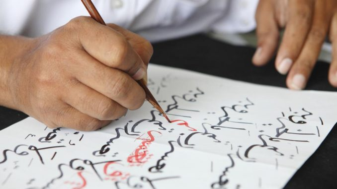 Quand on apprend l'arabe, on devient islamiste et terroriste