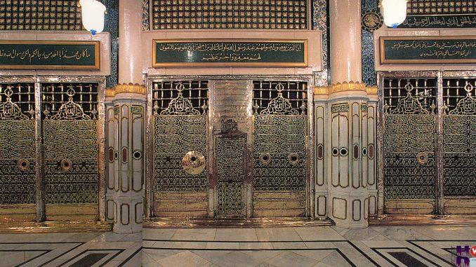 tombe du prophète Muhammad