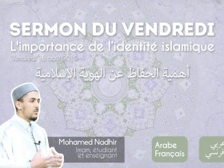 Sermon du vendrediL'importance de l'identité islamique (Mohamed Nadhir)