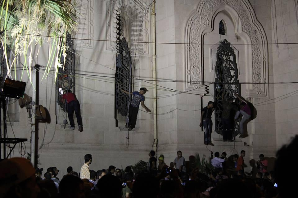 Mosquée Al Qaed Ibrahim