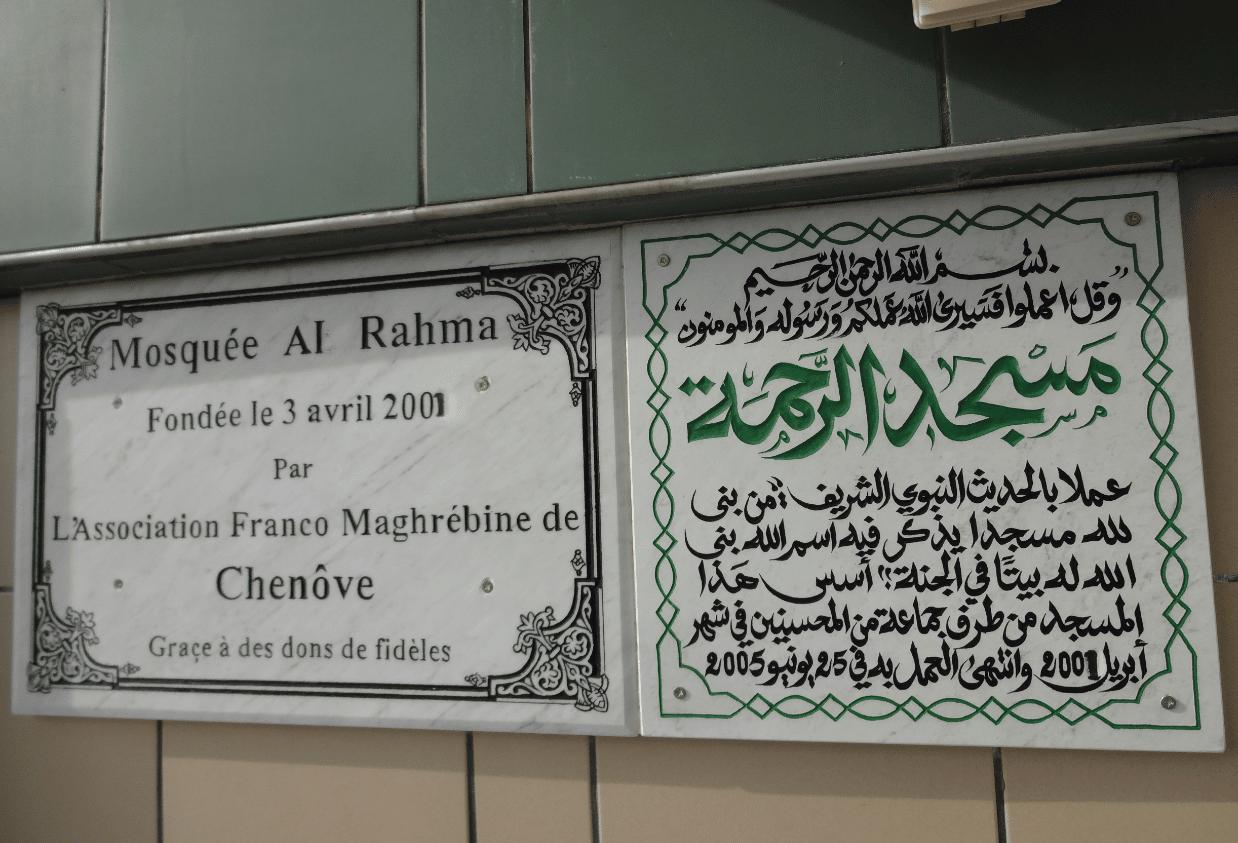 Plaque mosquée de Chenôve