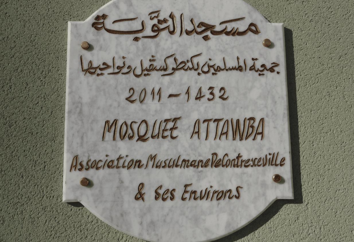 Plaque mosquée de Contrex