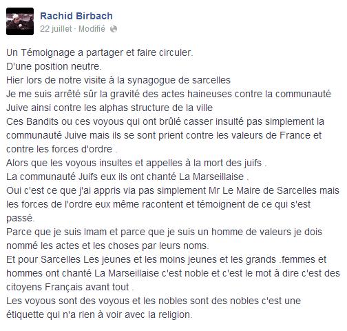 Birbachiates