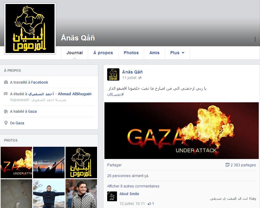 Facebook Anas Qandeel