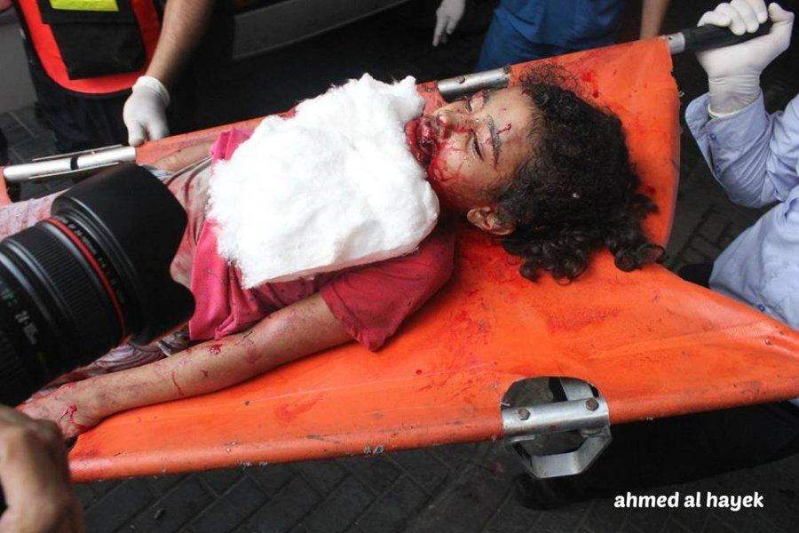 Massacre Gaza
