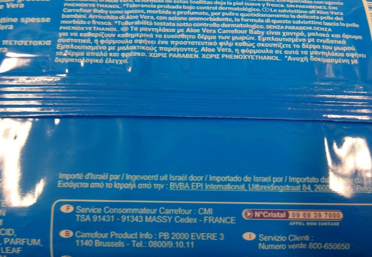 Lingettes pour bébé made in Israël chez Carrefour d'Evry 7