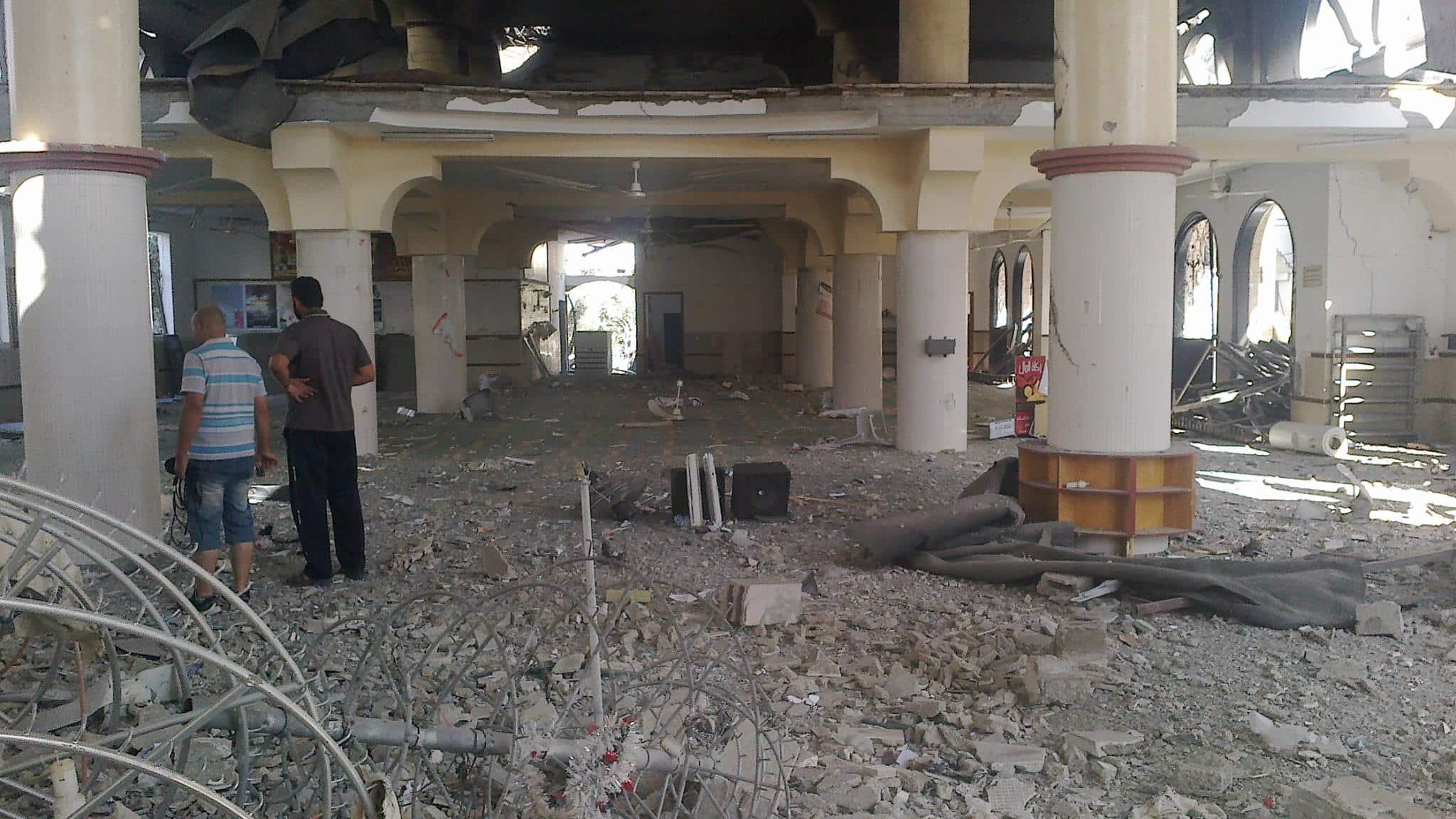 Mosquée Ard Arribat Gaza