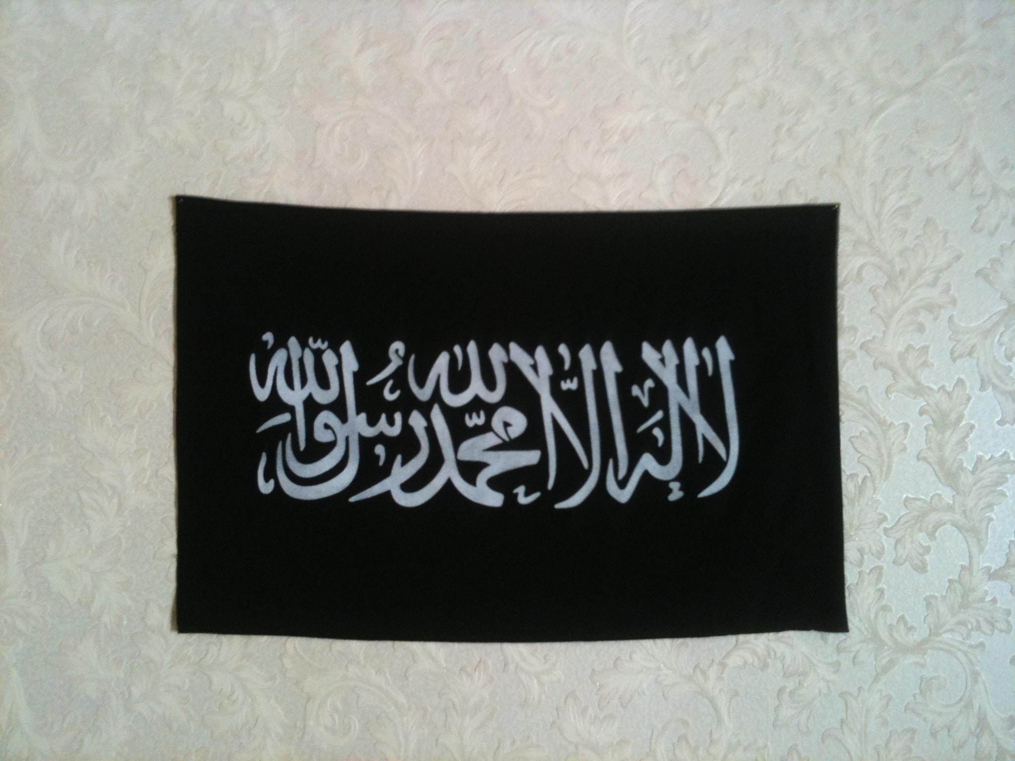 Maroc  deux ans de prison pour avoir hissé un drapeau musulman sur sa maison