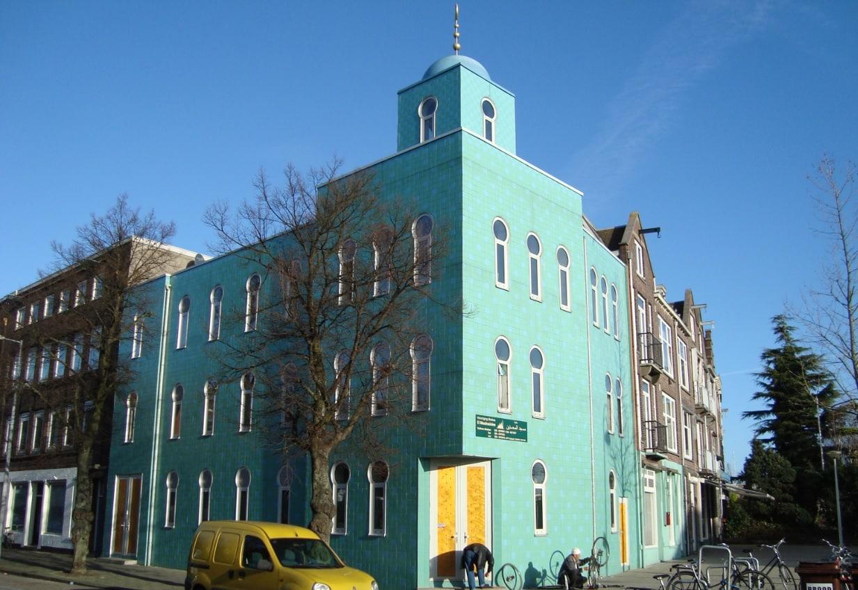 Mosquée Al Mohsinine d'Amsterdam