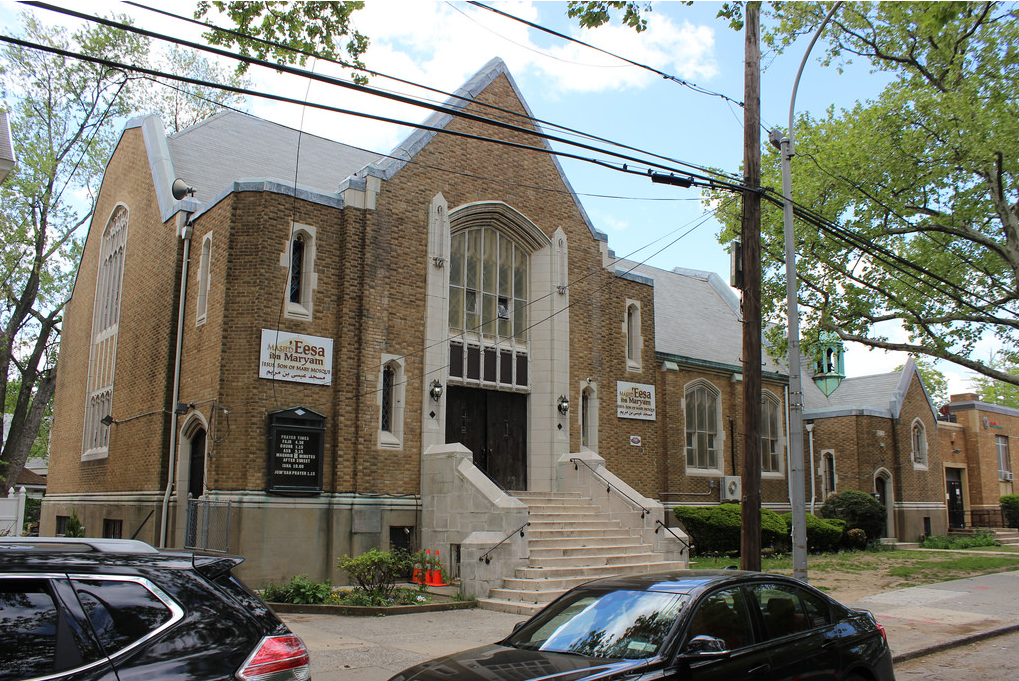 Masjid Jesus Son of Mary, Hollis New York