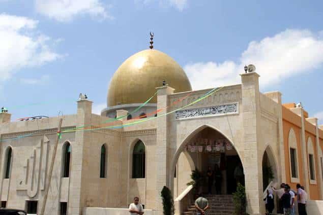 Mosquée Maryam Syrie