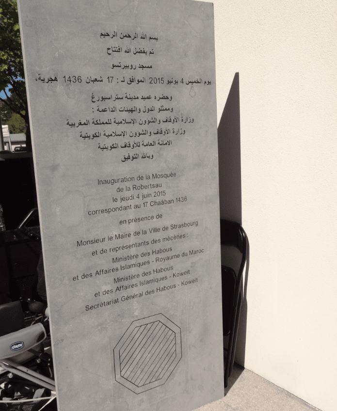 Plaque mosquée de la Robertsau