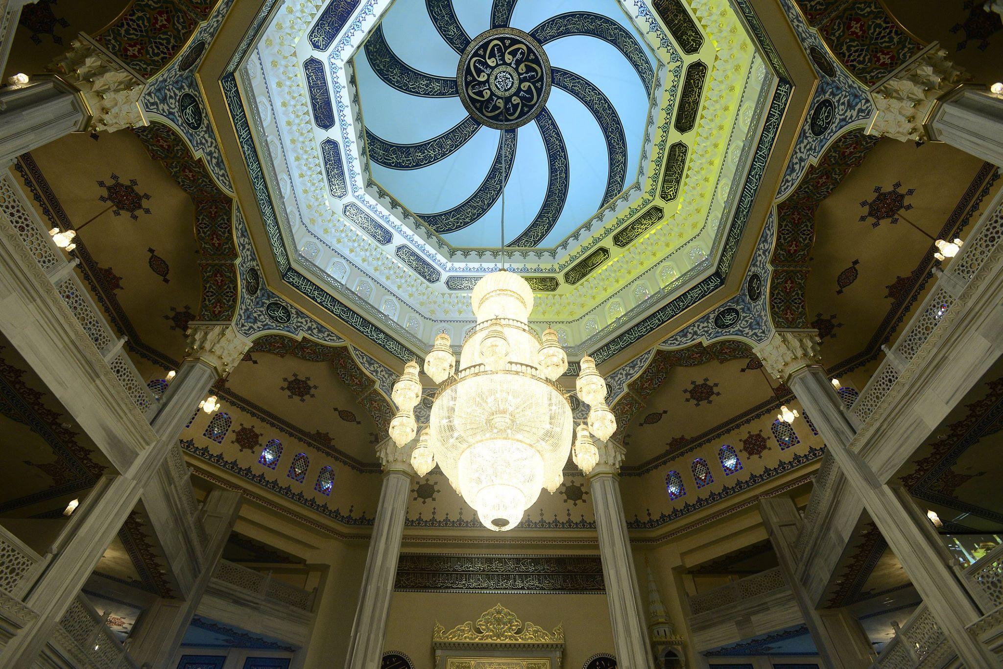 Salle de prière de la mosquée centrale de Moscou 2