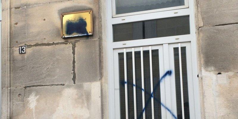 La mosquée de Cognac taguée pour la deuxième fois en une semaine