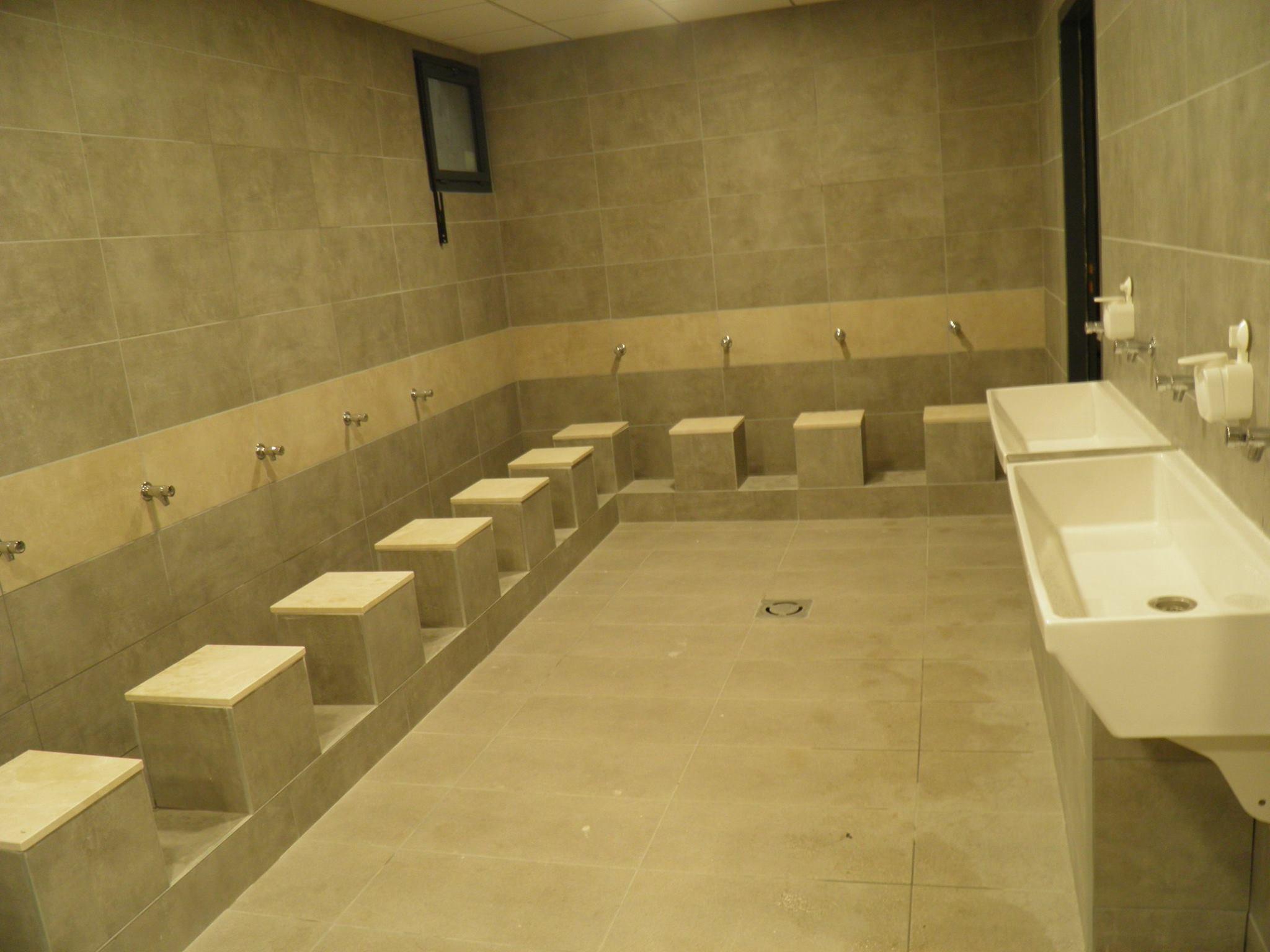 Salle d'ablution