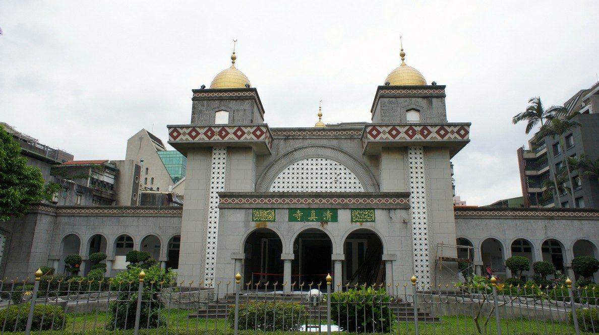 Mosquée de Taipei